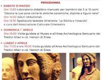 """Tredicesimo anniversario  Del Museo Civico  Archeologico """"Lavinium"""""""
