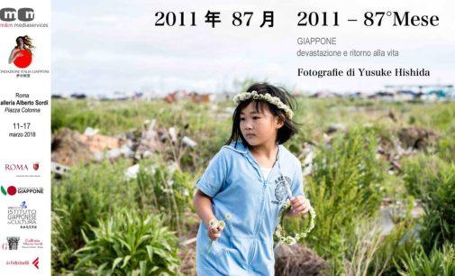 Settimo anniversario catastrofe di Fukushima e inaugurazione mostra fotografica di Yusuke Hishida a 87 mesi dallo tsunami