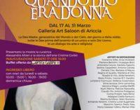 """Ariccia – Collettiva di arte contemporanea """"Quando Dio era donna"""""""