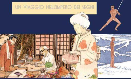 L'epopea del fumetto italiano vista da uno dei suoi protagonisti IGORT