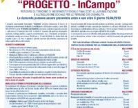 """Albano Laziale, Servizi Sociali: selezione pubblica del progetto """"InCampo"""""""
