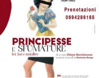 PRINCIPESSE E SFUMATURE AL TEATRO CIVICO DI ROCCA DI PAPA