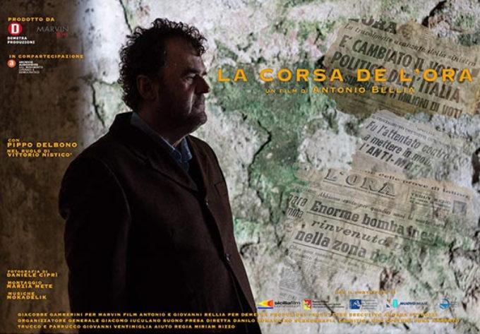 LA CORSA DELL'ORA di Antonio Bellia