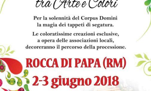 """A ROCCA DI PAPA TORNA IL """"Corpus Domini tra Arte e Colori"""""""