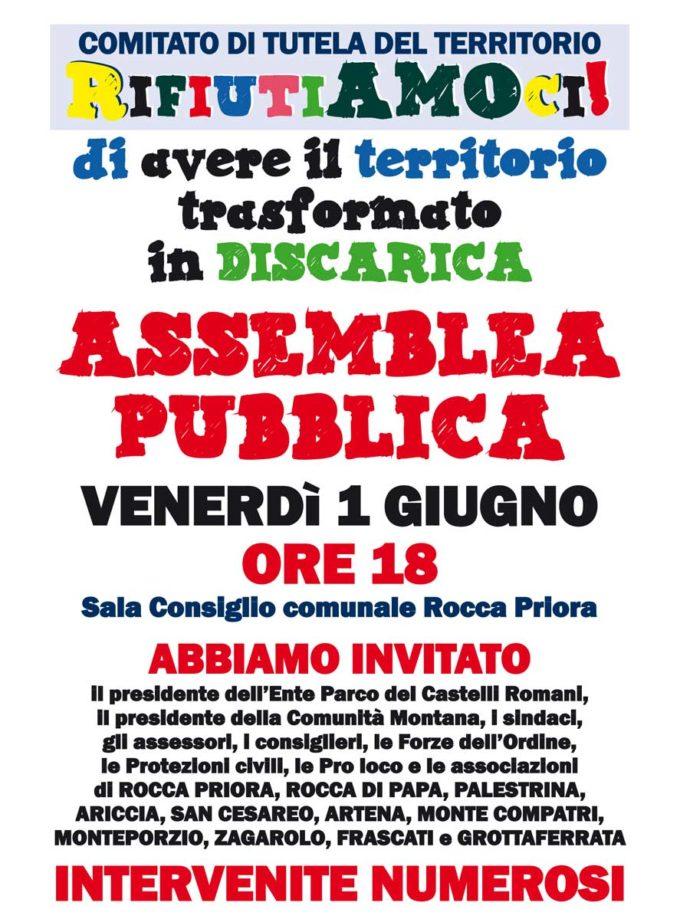 """Rifiutiamoci!"""", venerdì 1 giugno alle 18 un'assemblea pubblica a Rocca Priora"""