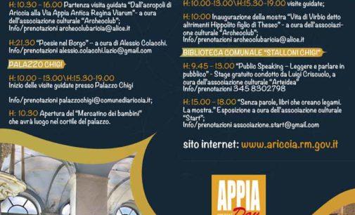 """Ariccia – """"OPEN MAY DAY"""" – La cultura è per tutti"""