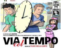 "San Cesareo  ""VIA COL TEMPO"""