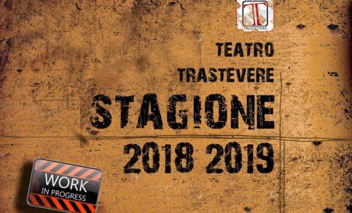 Bando Stagione 2018/19 Teatro Trastevere