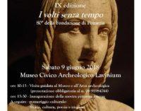 """Pomezia – """"Pomona rende omaggio a Minerva"""""""