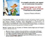 """IL SITO UNESCO """"POMPEI, ERCOLANO, TORRE ANNUNZIATA"""" e  GERONIMO STILTON"""