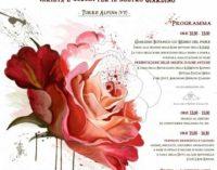 Le rose antiche al Museo del fiore: varietà e colori per il nostro giardino