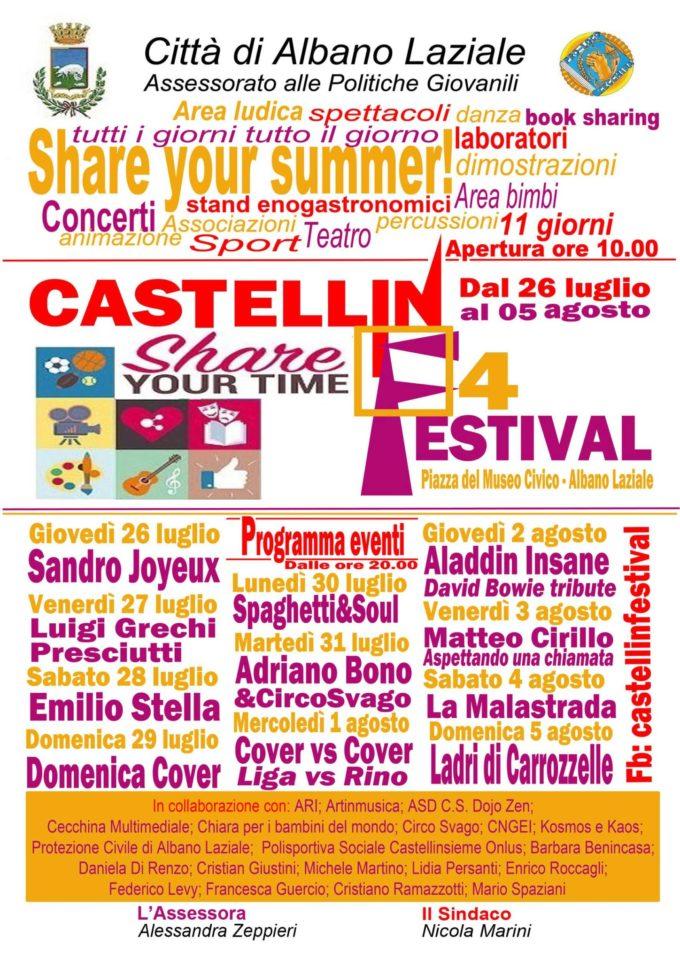 Albano Laziale, dal 26 luglio al 5 agosto Castellinfestival