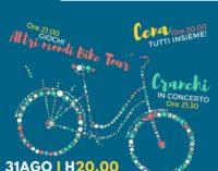 31 agosto: dall'Ex Lavanderia parte il Decrescita Bike Tour 2018