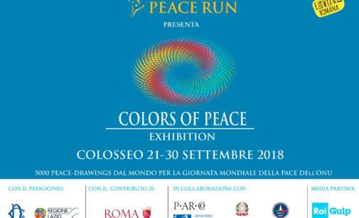 """Il Parco Archeologico Del Colosseo – """"COLORS OF PEACE 2018"""""""