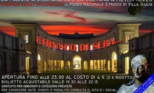 ETRUSCO DI SERA…  Sabato 13 ottobre 2018 Apertura serale straordinaria di Villa Giulia e di Villa Poniatowski