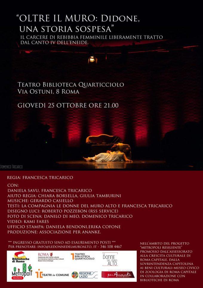 """Teatro Quarticciolo – """"OLTRE IL MURO: Didone, una storia sospesa"""""""