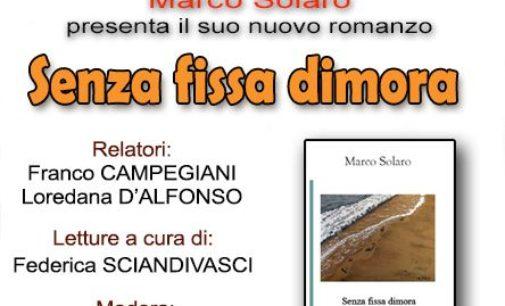 """""""Senza fissa dimora"""" di Marco Solaro"""