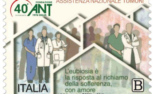 POSTE ITALIANE: Emissione francobolli Associazione Italiana Sclerosi Multipla e Assistenza Nazionale Tumori