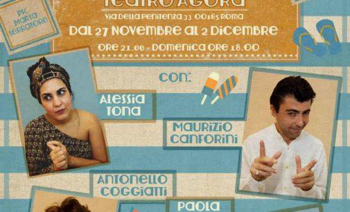Teatro Agorà – Il primo giorno d'estate