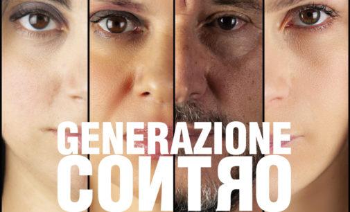 """Accademia Nazionale d'Arte Drammatica """"Silvio d'Amico"""" – GENERAZIONE CONTRO"""
