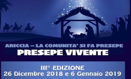"""Ariccia la terza edizione del    """"PRESPE VIVENTE – LA COMUNITA' SI FA PRESEPE"""""""