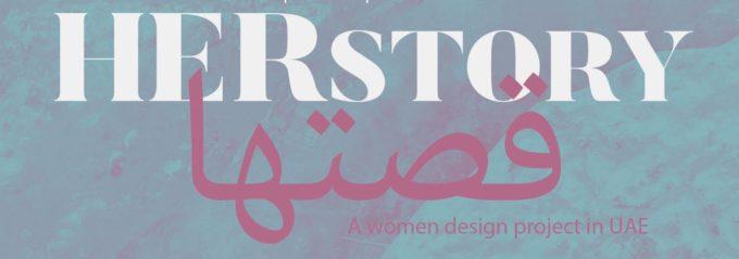 Dubai, dal 23 gennaio al 31 marzo Mostra presso il Women's Museum
