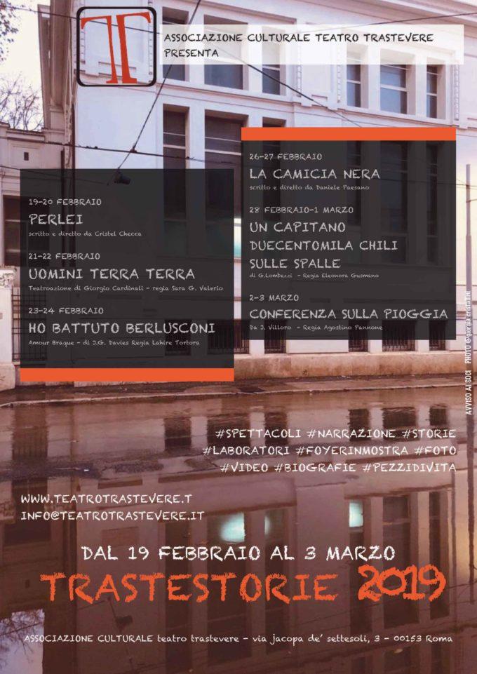 """Teatro Trastevere – """"TRASTE-STORIE""""  PEZZI DI VITA"""