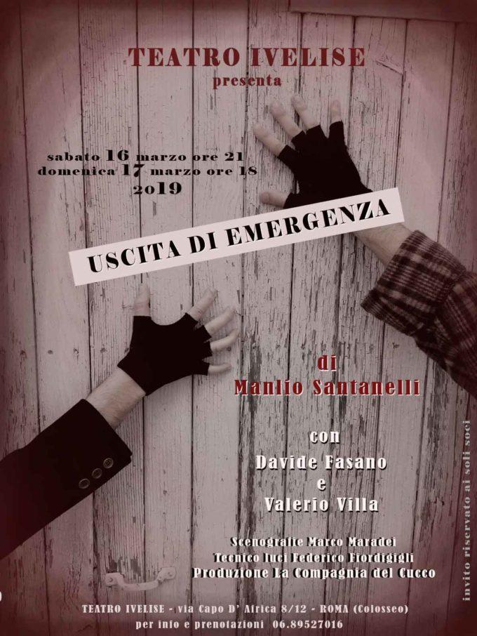 """TEATRO IVELISE –  """"USCITA DI EMERGENZA"""""""