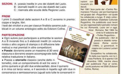 """Nona edizione del premio di poesia e stornelli inediti nei dialetti del Lazio """"Vincenzo Scarpellino"""" 2019"""