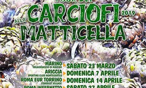 TOUR DEI CARCIOFI ALLA MATTICELLA