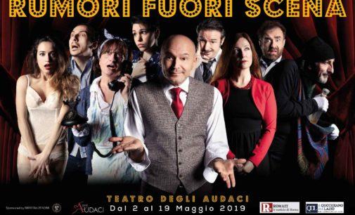 """Teatro degli Audaci – """"Rumori fuori scena"""""""