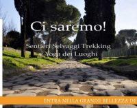 L'Appia Antica da Frattocchie a Roma e Yoga dei Luoghi