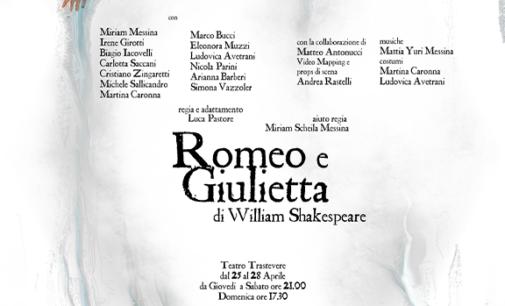 """Evento dell' Anno al Teatro Trastevere di Roma, """"Romeo e Giulietta"""" di W.Shakespeare per la regia di Luca Pastore"""