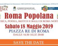 Roma popolana  Musica, sketch, poesie, balli di Roma nostra