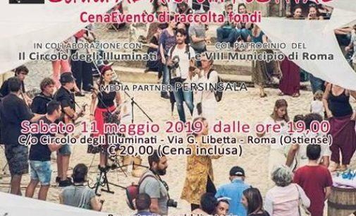 INVITO SERATA AD ARTE – CENA EVENTO 11 maggio Circolo degli Illuminati – Roma