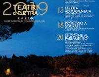 """Teatri di Pietra, in scena il """"Processo a Socrate"""" di Pietro Nuti"""