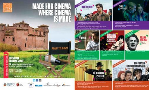 Roma Lazio Film Commission a Venezia 76