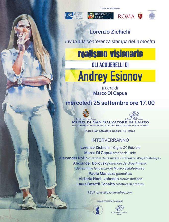 """""""Realismo visionario.  Gli acquerelli di Andrey Esionov"""""""
