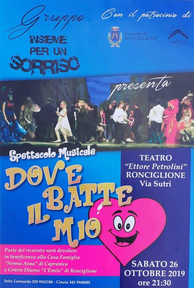 """Teatro Ettore Petrolini, Ronciglione – """"Dove Batte il mio Cuore"""""""