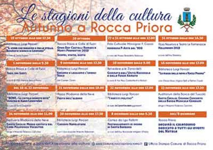 Le stagioni della cultura: tutti gli appuntamenti dell'Autunno a Rocca Priora
