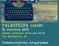 Premio e festival per la letteratura di viaggio l'albatros Palestrina