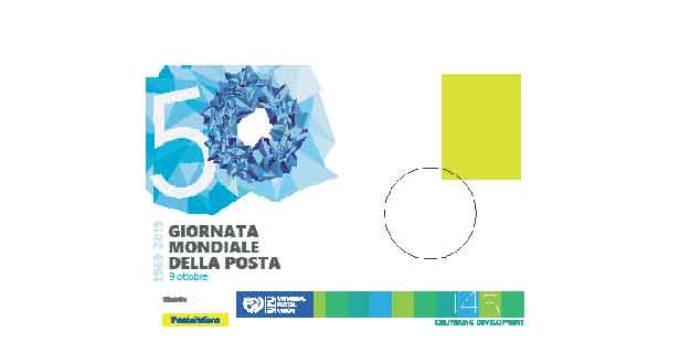 POSTE ITALIANE: ANNULLI SPECIALI E CARTOLINA DEDICATA  PER LA GIORNATA MONDIALE DELLA POSTA