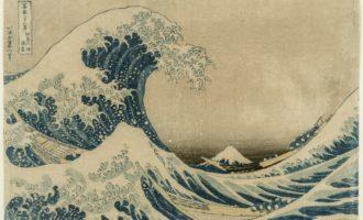 Pinacoteca Agnelli | Hokusai, Hiroshige, Hasui. Viaggio nel Giappone che cambia