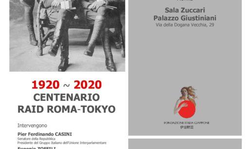 1920~2020  Il CENTENARIO RAID AEREO ROMA-TOKYO