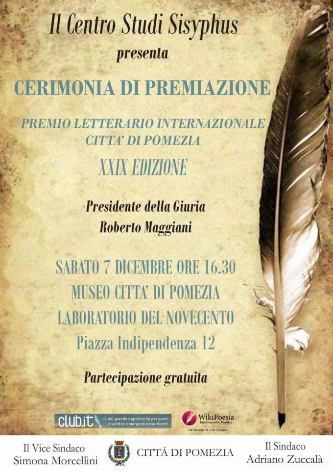 """XXIX edizione del Premio letterario internazionale """"Città di Pomezia"""""""