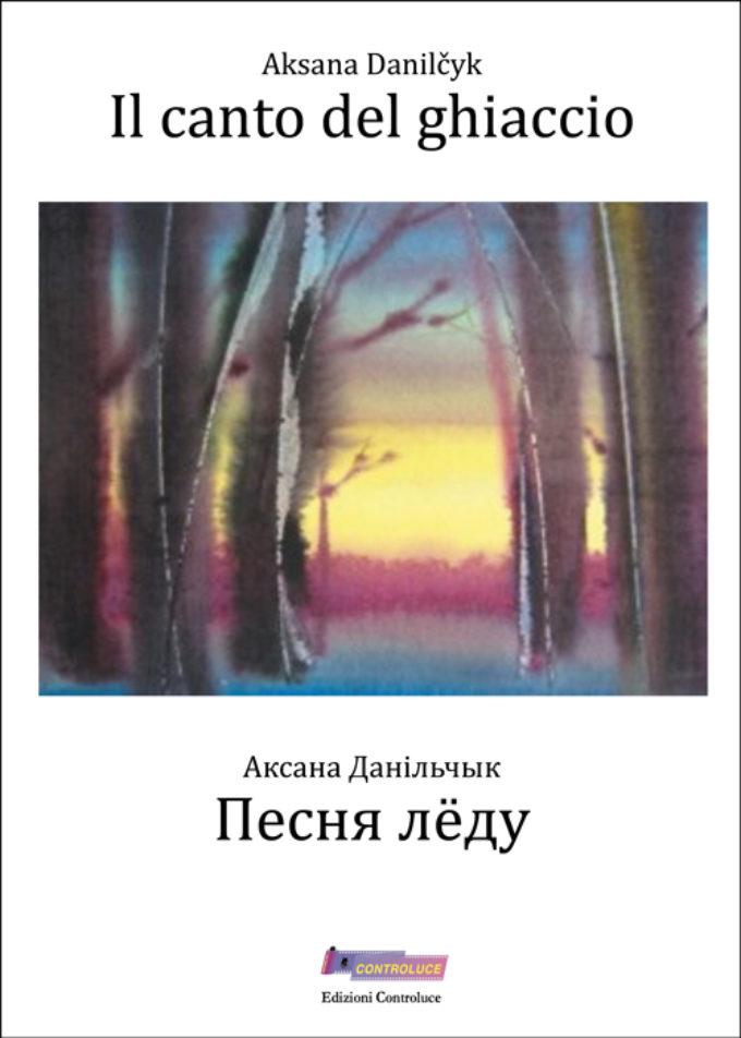 Una silloge della poetessa bielorussa Aksana Danilčyk
