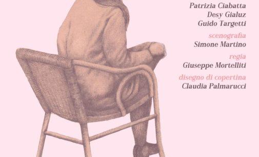 Teatro Trastevere – Guardavamo gli altri ballare il tango