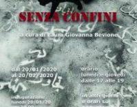 """Senza Confini"", mostra personale di Bahar Hamzehpour"