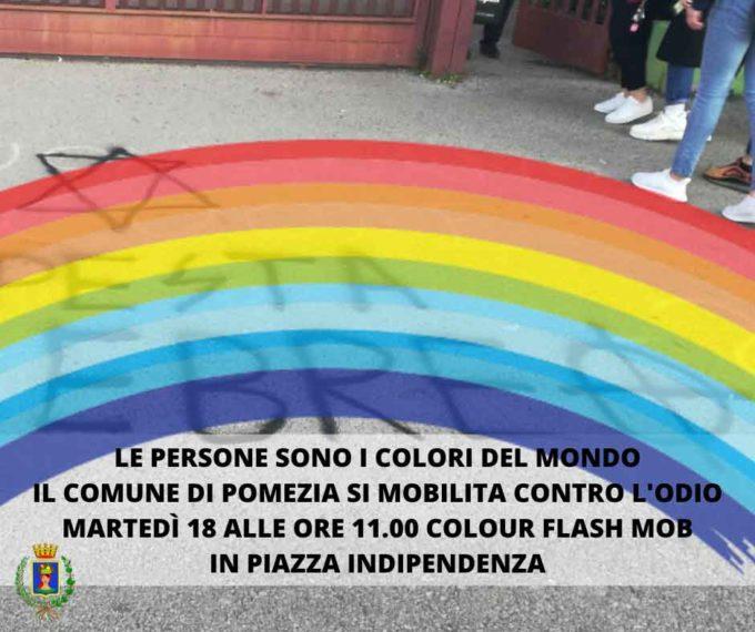 Le persone sono i colori del mondo, il Comune di Pomezia si mobilita contro l'odio
