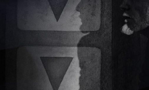Frascati: 7 Tracce esposizione da Na Fojetta in attesa di 7IDEE+